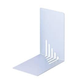 Opěrka na knihy úzká, barva stříbrná (2 ks)