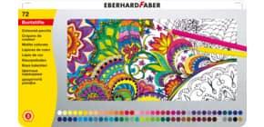 Farbstiftetui 72 Stück sortiert Produktbild
