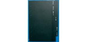 Ersatzeinlage A6 Register A-Z BSB 02-0089 Plastik 8tlg. Produktbild