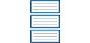 Schuletikette  blau Produktbild