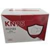 Mascherine monouso FFP2 - Certificazione CE 2163 in TNT bianco - scatola da 20 pezzi, singolarmente imbustati Immagine del prodotto Einzelbild 3 S