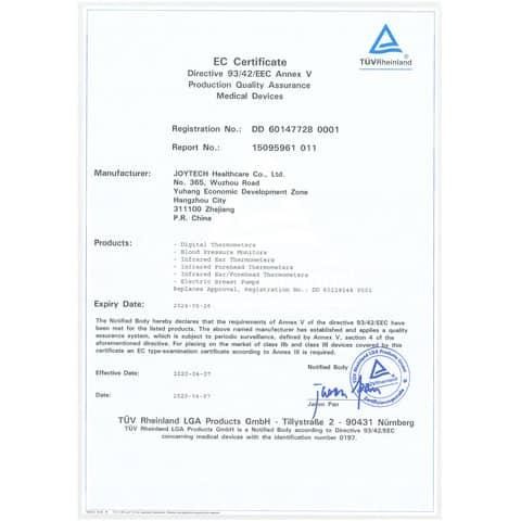 Termometro professionale ad infrarossi distanza di misura 2-3 cm - Certificazione CE - bianco - DET306 Immagine del prodotto Produktdatenblatt 2 XL